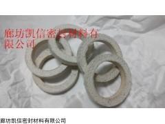 85*65*10mm白色高水基盘根环产品介绍