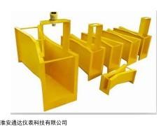 巴歇尔槽玻璃钢水堰槽价格,巴歇尔槽生产厂家
