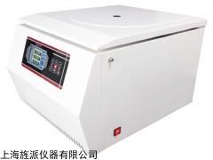 台式低速多管架自动平衡离心机TDZ5-WS