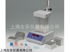 上海24孔氮吹仪报价DN100-24A氮气吹扫仪