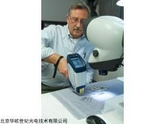 西安手持式光谱仪