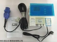 污水监测超声波明渠流量计,TD-1D超声波明渠流量计
