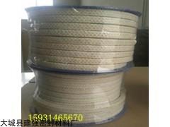 厂家直销 进口芳纶纤维盘根  盘根环