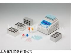 上海金属浴厂家报价ZLM-100迷你金属浴