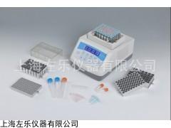 上海金属浴振荡器ZL-100A恒温混匀仪