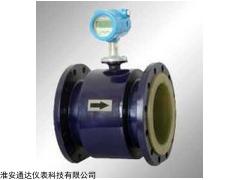 厂家供应TD-LD脱硫废水电磁流量计