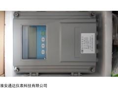 TDCSB-1500智能固定式超声波流量计厂家直销