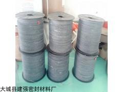 供应碳素纤维盘根,碳素盘根密封环加工定制