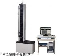 JG-WDW-5系列 微机控制拉力试验机  厂家直销