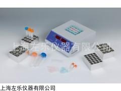 上海恒温金属浴ZL150-1高温型干式恒温器