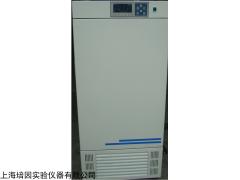 80L药品稳定试验箱400*400*500智能药品稳定试验箱