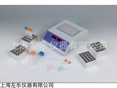 ZL150-2干式恒温器上海金属浴厂家