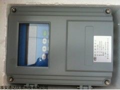 TDCSB-1500固定分体式超声波流量计厂家直销