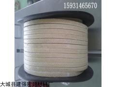 厂家直销芳纶纤维盘根,加工芳纶盘根垫