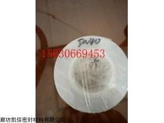 200*280*4mm高压聚四氟乙烯包覆垫生产厂家