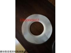 上海220*260*3mm四氟包衬垫质量