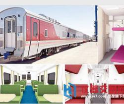 泰国8月将启用中国造铁路列车 硬件设施堪比飞机