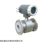 TD-LD硝酸镁电磁流量计厂家直销