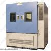"""<span style=""""color:#FF0000"""">GDW-2000双开门高低温试验箱厂</span>"""