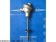 WZPK-620热电阻