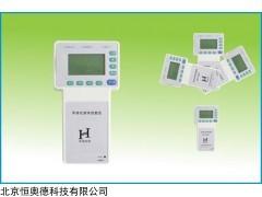 读数仪 型号:SH-HC-1200