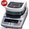 ML-50水分測定儀、日本艾安得水分測定儀報價