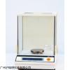 AEL-200电子分析天平(日本岛津)