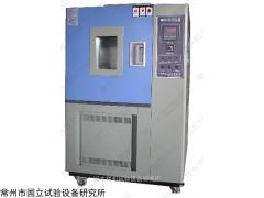高低温试验箱厂家,江苏高低温试验箱厂家