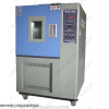 高低温交变试验箱品牌,上海高低温交变试验箱品牌