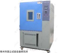 江苏GDS-025高低温湿热试验箱价格