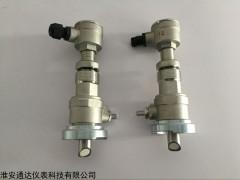 TDCSB-1600壁挂插入式超声波流量计厂家直销
