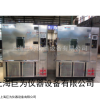 吉林巨为恒温恒湿试验箱(机)生产厂家价格,用途
