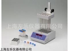 DN200-24A氮气吹扫仪24孔氮吹仪报价