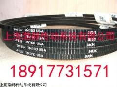 380PL多沟带/多楔带 380PL进口橡胶多楔带