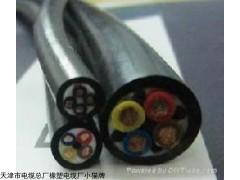 耐寒电缆YHD耐寒橡套价格