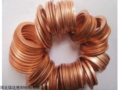 密封垫,铜垫,退火紫铜垫