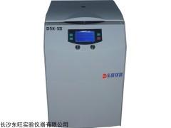 D5K-SII品质石油原油水分测定离心机