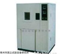 上海MS霉菌试验箱,上海MS霉菌试验箱厂家