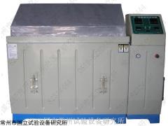 江苏YWX-025盐雾腐蚀试验箱厂家