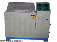 YWX-015盐雾试验箱,常州YWX-015盐雾试验箱厂家