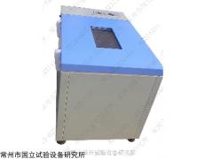 江苏ZD-88全温冷冻摇床厂家