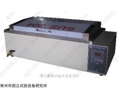 江苏HH-W600恒温水箱厂家