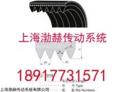 460PL多沟带/多楔带 460PL进口橡胶多楔带