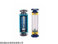 管道式有机玻璃转子流量计 江苏厂家直销