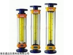 不锈钢玻璃转子流量计 重庆厂家直销