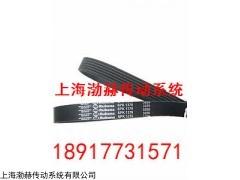 510PL多沟带/多楔带 510PL进口橡胶多楔带