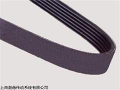 540PL多沟带/多楔带 540PL三星橡胶多楔带