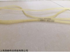 550PL多沟带/多楔带 550PL进口橡胶多楔带