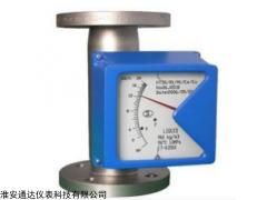 水平安装金属转子流量计 上海厂家直销