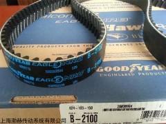 565PL多沟带/多楔带 565PL三星橡胶多楔带